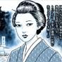 junji-ito-histoire_courte