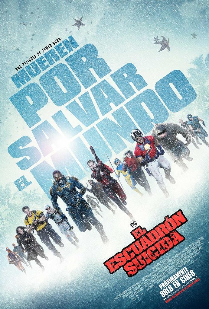 Suicide Squad poster junio